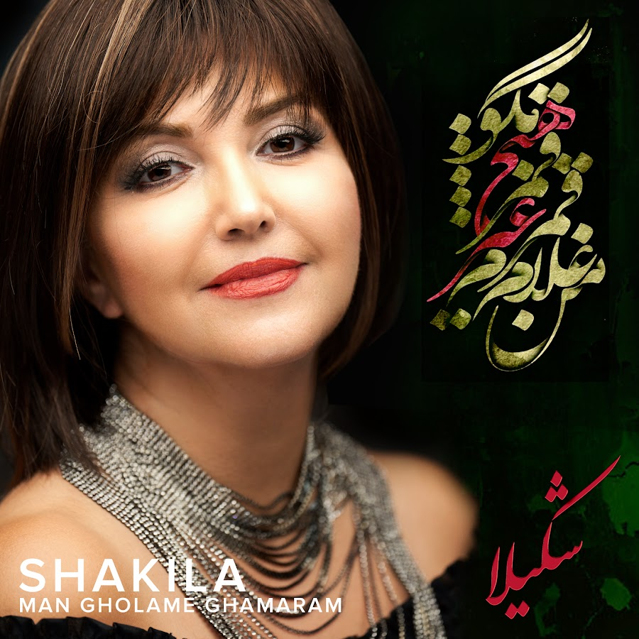 Shakila Latest Stills - thecinesizzlers.com-Latest News
