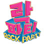 rockpartytv2535