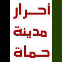 Revo Syria