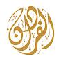 Alfardan Jewellery Qatar