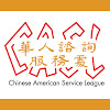 Chinese American Service League