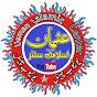 Usman Islamic Center