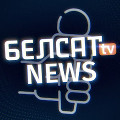 БЕЛСАТ NEWS