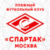 BSC Spartak Moscow