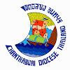 Chanthaburi Diocese