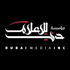 مؤسسة دبي للإعلام - Dubai Media Incorporated