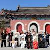 Tianmeng Mountain Shaolin Kung Fu Academy
