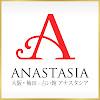 Anastasia Tribe