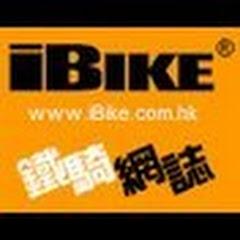 iBIke999
