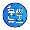 Dynamic Busan (부산/부산시/부산광역시/Busan City Official)