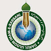 Darul Uloom Imam-e-Rabbani