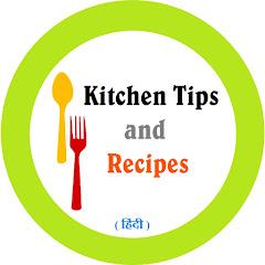 Kitchen Tips and Recipes - [Hindi]