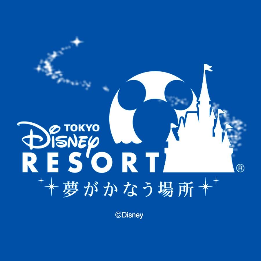 東京ディズニーリゾート公式/tokyodisneyresortofficial - youtube