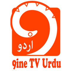 9inetv Urdu