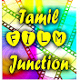 Tamil Film Junction