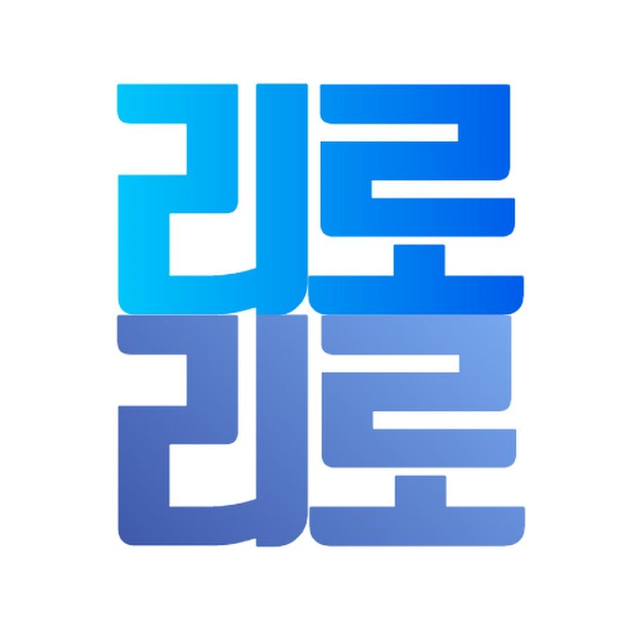 Channel Hanui Choi