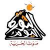 الثورة اليوم Thawrah2Day