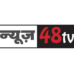 News48TV