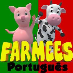 Farmees Português - Canções dos miúdos's channel picture