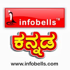 infobells - Kannada's channel picture