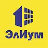 """Квартиры в Чебоксарах: продажа и покупка. Агентство недвижимости """"ЭлИум"""" Чебоксары."""