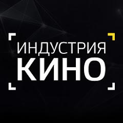 Фильм Про