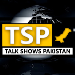 Talk Shows Pakistan