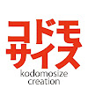 kodomosize creation