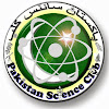 Pak Science Club