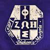 Diakonia Liturgiczna Diecezji Zielonogórsko- Gorzowskiej