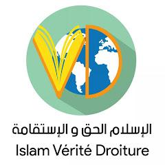Islam VeriteDroiture