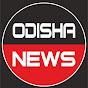 Odisha NewsTv Brand Name Of Odia News