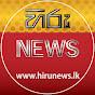 Hiru News