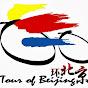 TourofBeijing