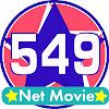 549NetMovie
