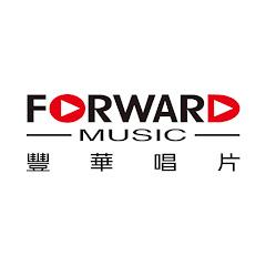 豐華唱片ForwardMusic