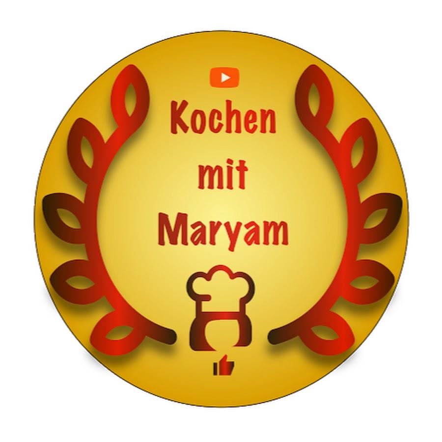 Halal Kochen mit Maryam - YouTube