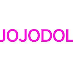 ジョジョドルJOJODOL