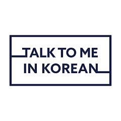 Talk To Me In Korean