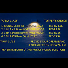 PHYSICS FOR IIT JEE and IPHO/INPHO By RKH Sir