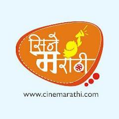 Cine Marathi