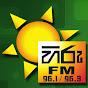 Hiru FM