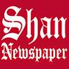 Shan Newspaper