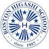 Boston Higashi