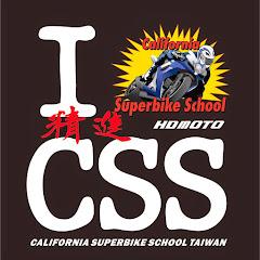 California Superbike School in Taiwan????????