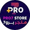 Pro7Me Store