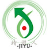 Non-Governmental Organizations jiyu-jin