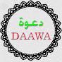 Daawat khair دعوة خير