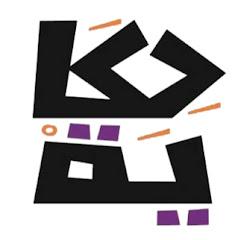 حكاية/7ekaya