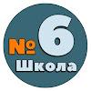 school6 Shostka